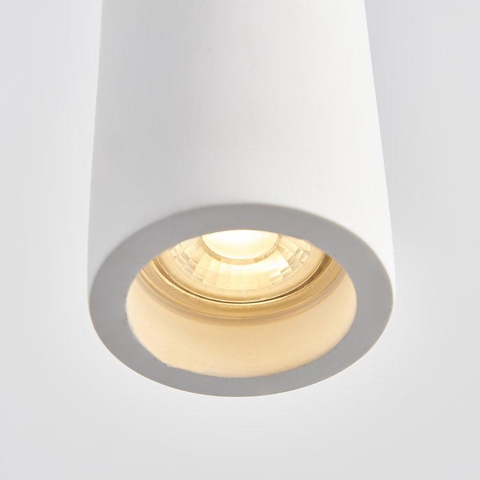 Orion - Minimalist White Plaster  Pendant