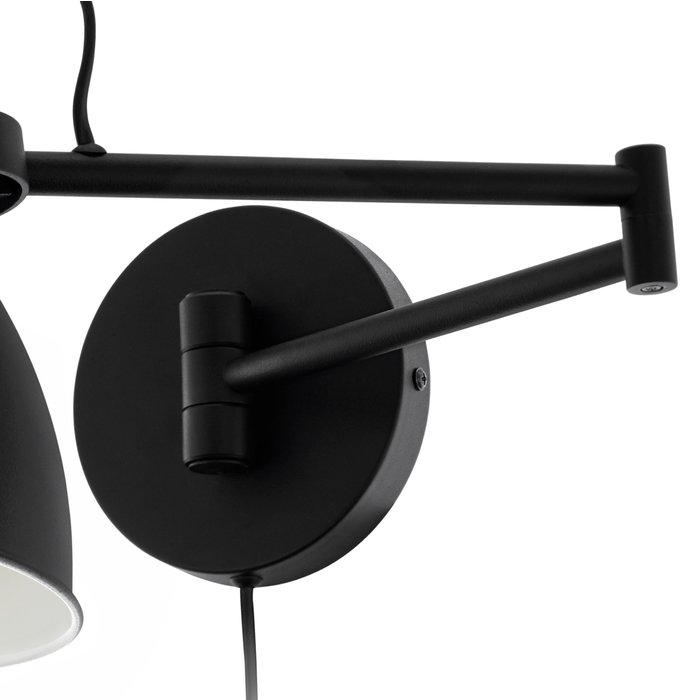 Peri Wall Light - Black Industrial Adjustable Angle Arm Wall Light
