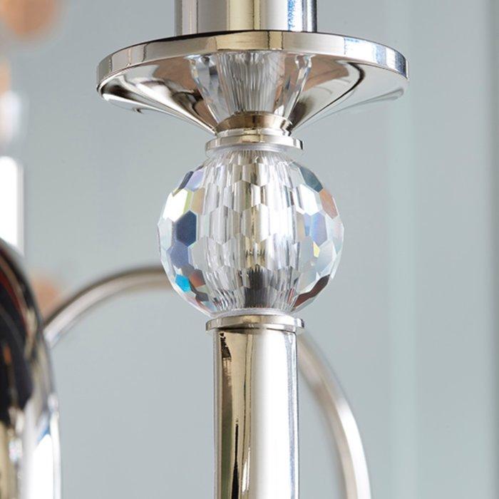 Fabio - Classic 5 Arm Chandelier - Polished Nickel  & Crystal
