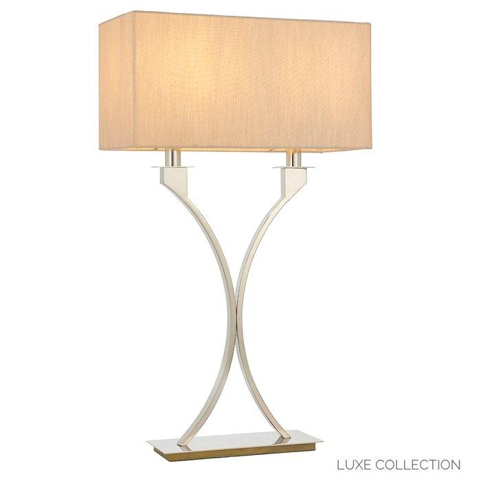 Salzburg - Modern Bedside Table Light - Biege Organza & Polished Nickel