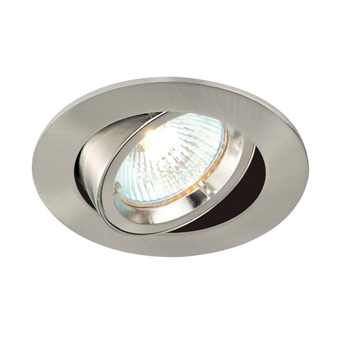Satin Nickel Recessed Tilt Spotlight
