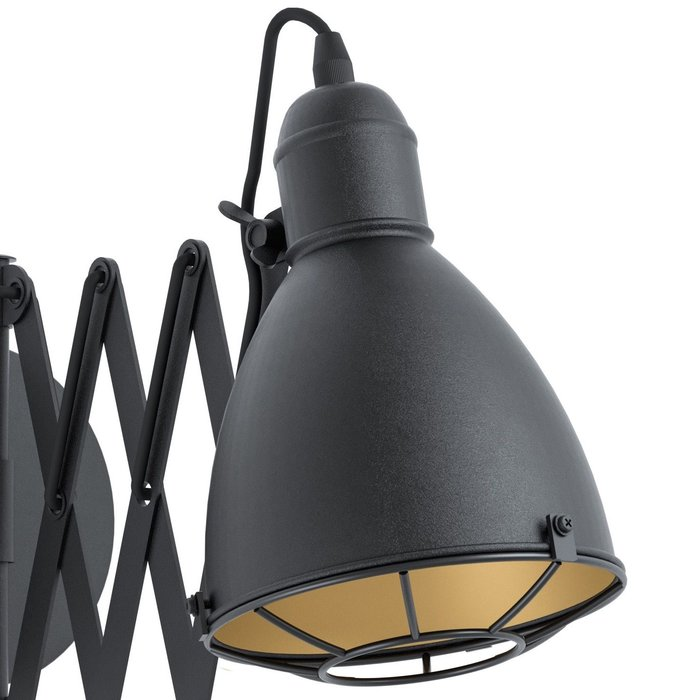 Burley Wall Light - Black Industrial Concertina Extendable Wall Light