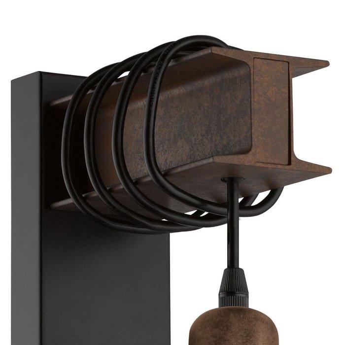 Roebuck Wall Light - Steel Girder Industrial Feature Wall Light