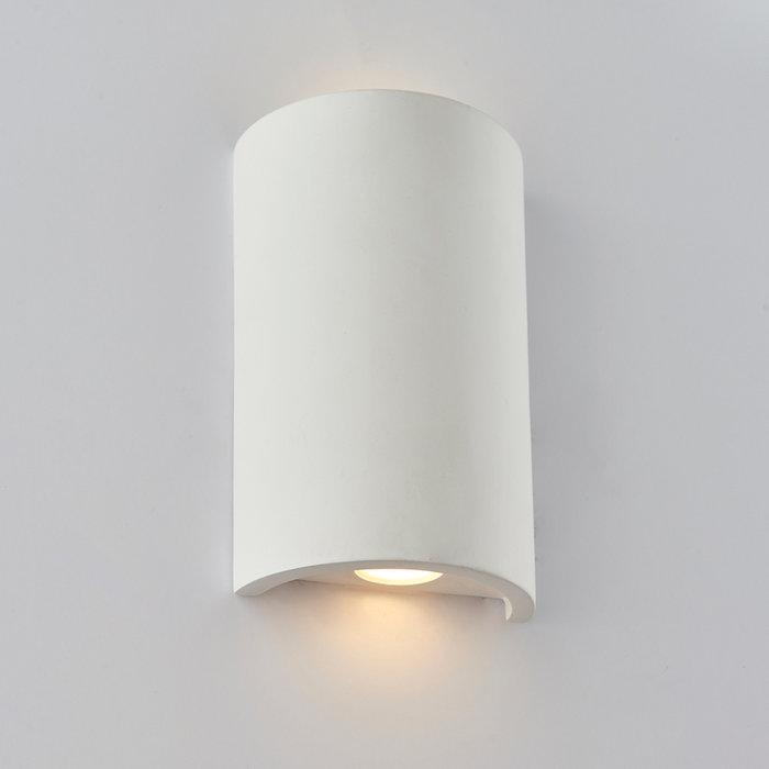 Moon - Modern White Plaster Up & Down Wall Light