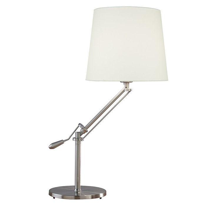 Rocker - Adjustable Modern Desk Lamp - Satin Chrome
