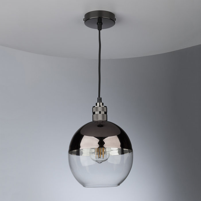 Glass Globe Shade - Easy Fit Pendant Shade