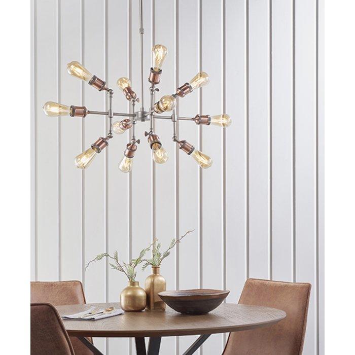Vintage - Industrial Sputnik Multi- Light Feature Light