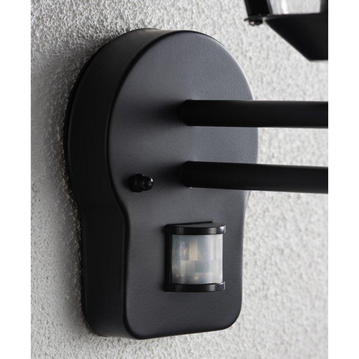 Freddie - Modern PIR Exterior Wall Light -  Matt Black