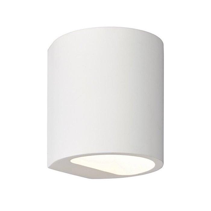 Joaquin - Minimalist White Plaster Up & Down Wall Light