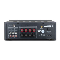 Audio Dynavox stereo versterker VT80MK zilver