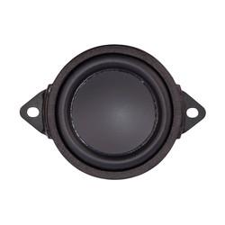 Audio Dynavox Dynavox minibass PS-138 14 Watt