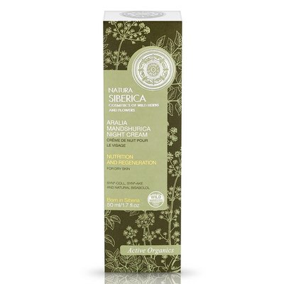 Natura Siberica Aralia Mandshurica Night Cream ( Dry Skin ) 50 ml