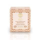Natura Siberica Firming and Rejuvenating Night Body Cream 370 ml