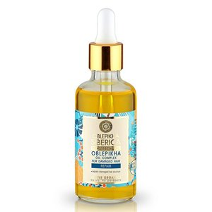 Natura Siberica Oblepikha Oil Complex Repair Damaged Hair 50 ml