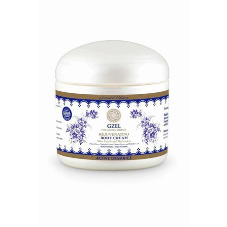 Natura Siberica Rejuvenating Body Cream 370 ml