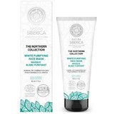 Natura Siberica White Purifying Face Mask 80ml