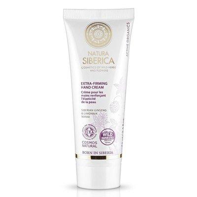 Natura Siberica Extra-Firming Hand Cream 75 ml