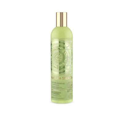 Natura Siberica Natural Shower Gel Vitamin Boost 400ml