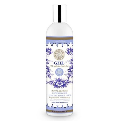 Natura Siberica Royal Berries Hair Conditioner for all Hair Types 400ml