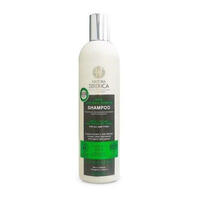 Natura Siberica Wilde Siberische Jeneverbes Shampoo ( BDIH ) 400 ml