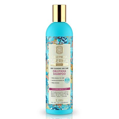 Natura Siberica Oblepikha Shampoo Deep Cleansing and Care ( Normal - Oily Hair ) 400 ml