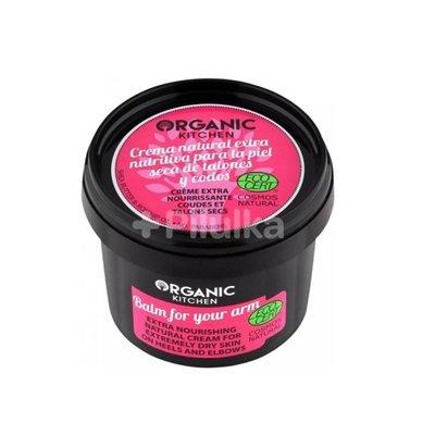 Organic Kitchen Elleboog- en hielcrème voor de droge huid Balsem voor uw arm 100ml
