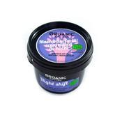 Organic Kitchen Natürlich regenerierende Nacht-Gesichtsmaske, 100 ml