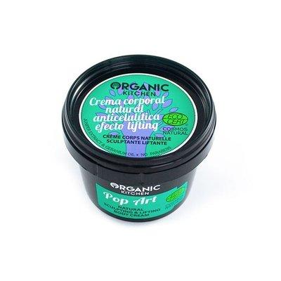 Organic Kitchen Pop Art Natuurlijke shapende en liftende lichaamscrème, 100 ml