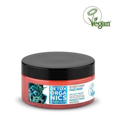 Detox Organics No-rinse-Gezichtsmasker