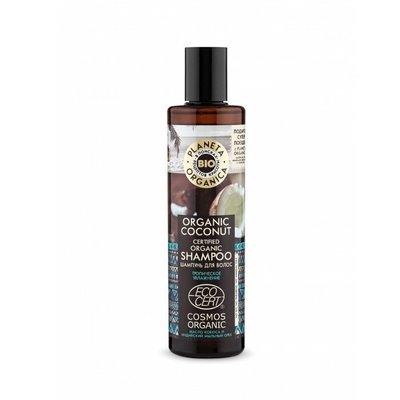 Planeta Organica Biologische kokosnoot gecertificeerde biologische shampoo, 280 ml