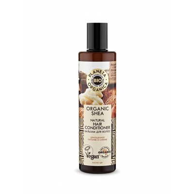 Planeta Organica Organic Shea Natural Hair Conditioner, 280 ml
