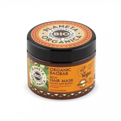 Planeta Organica Bio-Baobab-Reichhaltige Haarmaske, für Dicke und Glanz, 300ml