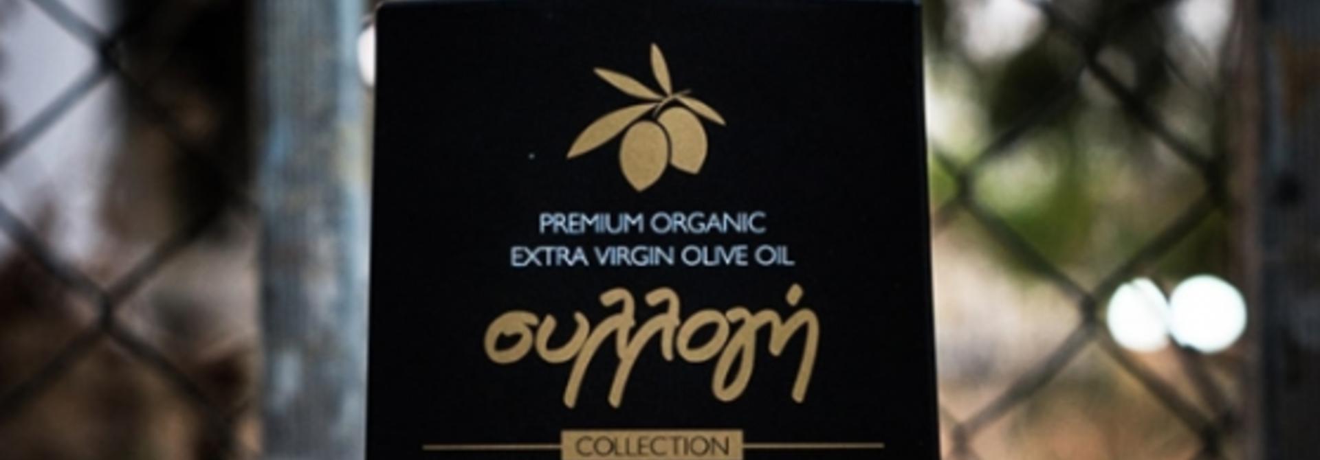 Premium Syllogy Extra Virgin BIO olijfolie