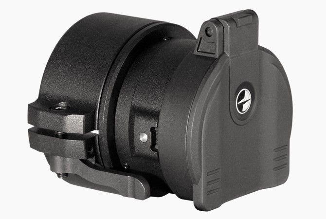 Pulsar DN Cover Ring Adapter