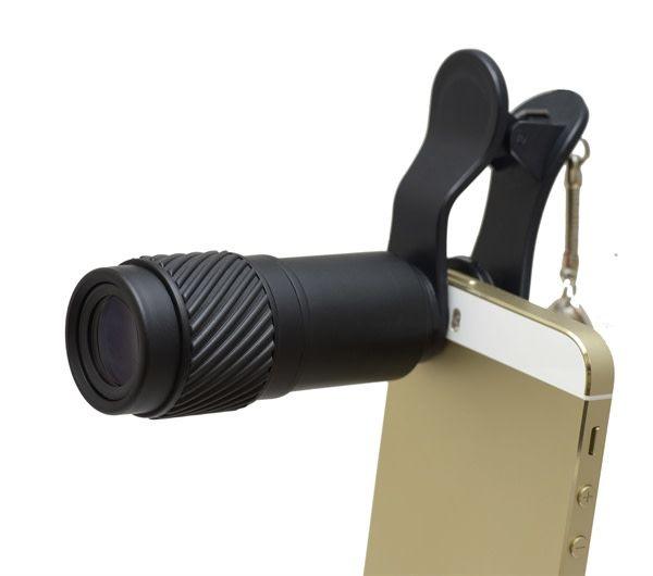 Kenko Real Pro lensclip tele 7x