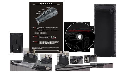 Guide IR510 Nano-serie Thermische monoculaire handheld