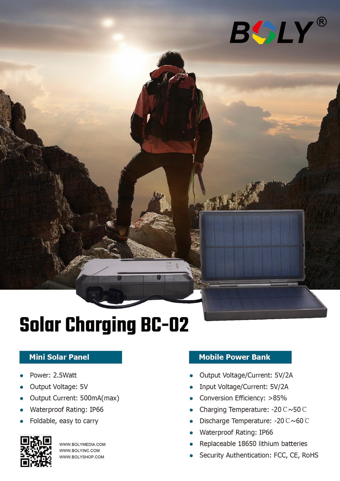 Boly Media Solarladebatterie