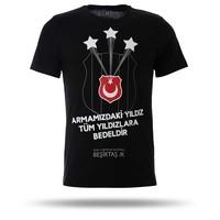 BJK 2016-2017 CHAMP. T-SHIRT