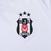 Adidas Beşiktaş Shirt Wit 18-19