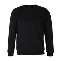 Beşiktaş Mens Victory Sweater 7021205