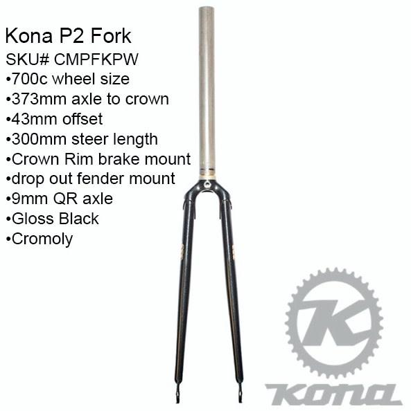 Kona Fork Kona Paddy Wagon