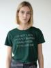 BLAKE SEVEN T-shirt