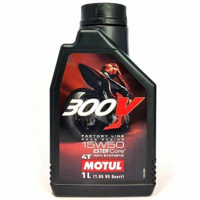 Motul 300V 4T 15W/50 Dubbel Ester 1L