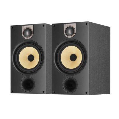 Boekenplank speakers