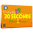 999 Games 999 Games 30 seconds Everyday Life