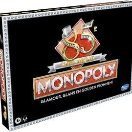 Hasbro Monopoly: 85th Anniversary Edition