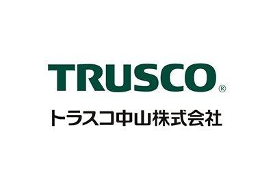 Trusco