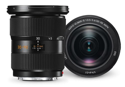Leica S Lens