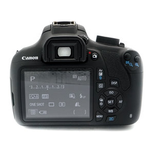 Canon EOS 1200D + 18mm-55mm f/3.5-5.6 Mk III