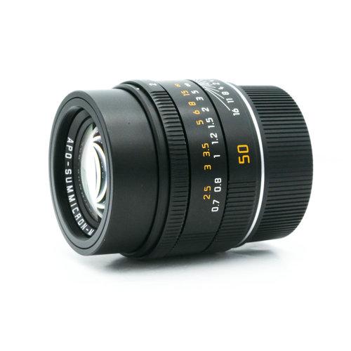 Leica 50mm f/2 APO Summicron ASPH 6BIT